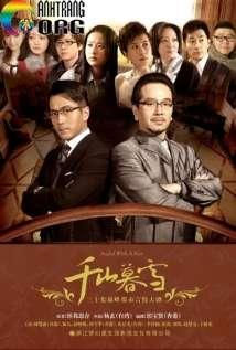 Thiên Sơn Mộ Tuyết (Miniseries)