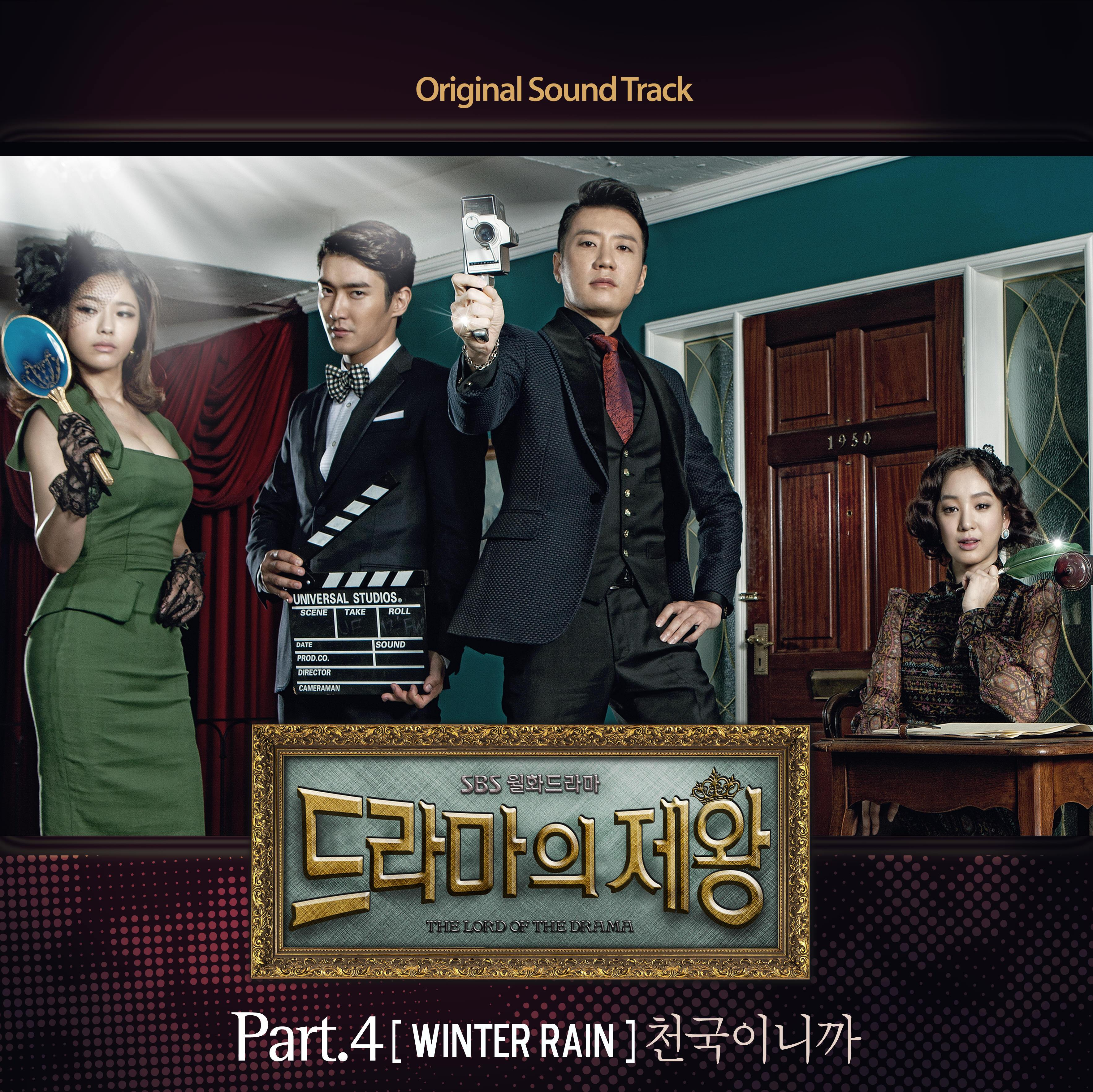 [Single] MBLAQ - The King Of Dramas OST Part.4
