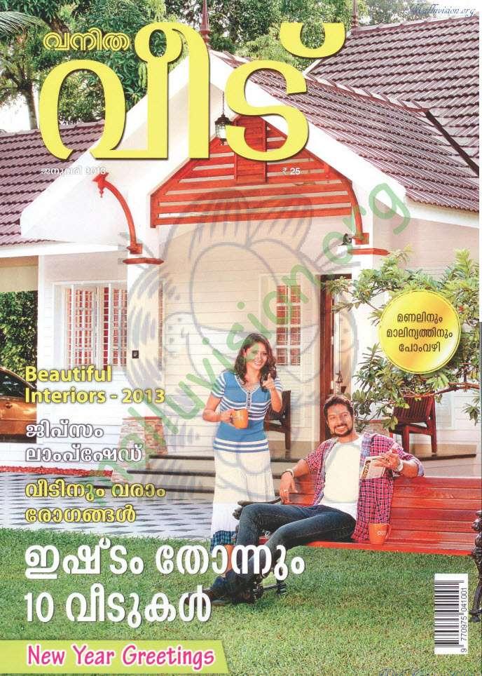 ... index.php/read-magazines-online/18004-vanitha-veedu-november-2012.html