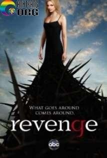 BC3A1o-ThC3B9-Revenge-2011